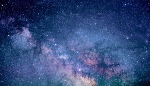 【3月21日:講演会】自分や大切な人の「魂の役割」と「魂の動機(日本初公開!)」を知る講演会 〜12次元タイムマシンによる全体エネルギー調整付き〜